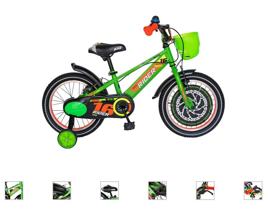 Bicicletă copii CARPAT C1607C 16