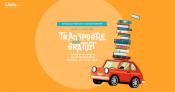 Transport GRATUIT indiferent de valoarea comenzii pe Libris