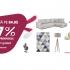 Mid Season Sale este deja aici! Până la 40% mai ieftin pe ePantofi