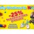 Covoare magice de la Decorino! Cu Extra 10% Reducere de vis!