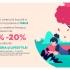 Voucher Noriel -20% Reducere la Jocuri